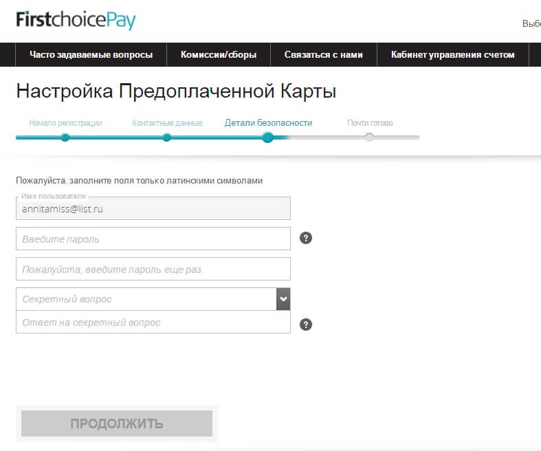 firstchoice pay screenshot