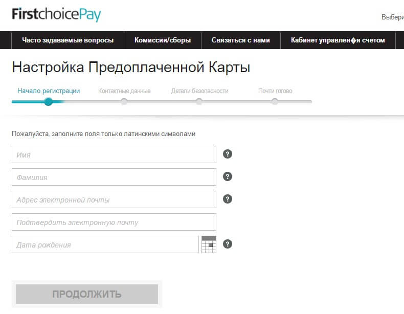 registration first choicepay